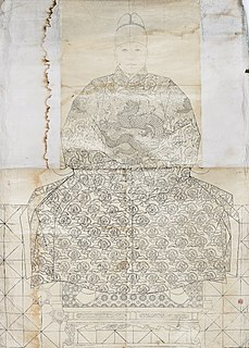 Sejo of Joseon 7th King of Joseon Dynasty in Korean history