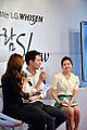 조인성, LG 휘센 1일 바람 캐스터 변신 (16).jpg