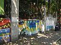 0011jfArroceros Forest Park Manila Ermita Fences Villegas Streetfvf 12.jpg