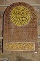 11 لوحة للخطاط محمد العربي العربي.jpg