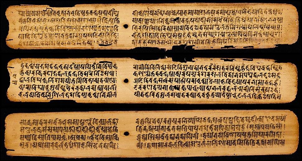 11th or 12th century Vajravali manuscript, Buddhist tantric text, Sanskrit, Nepalaksara script