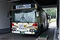 120917 Akanko Bus Center Kushiro Japan02n.jpg
