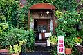 130824 Uminekoya Otaru Hokkaido Japan03s3.jpg