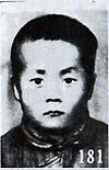 14th Dalai Lama early days.jpg