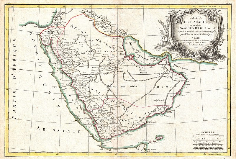 پرونده:1771 Bonne Map of Arabia - Geographicus - Arabia-bonne-1771.jpg