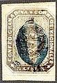1860 5c Confed.Granadina blue 0 Sc10.jpg