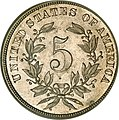 "1866 reverse, ""Large 5"" surrounded by wreath"