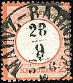 1872 2kr small shield Mainz-Bahnhof Mi8.jpg