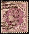1885ca 2d Victoria oval48 Yv85 SG298.jpg