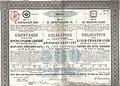 1889. Облигация Курско-Харьковско-Азовской железной дороги 500 M Serie B неотмененный купон.jpg