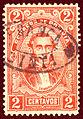 1897 Bolivia 2c FRANCA CINTA Mi46.jpg