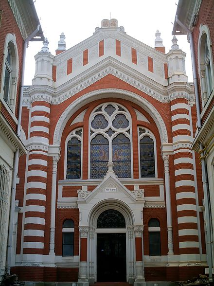 The Synagogue of Brasov (built 1901) 1901 Sinagogue Brasov.jpg