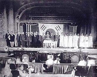 Ahn Changho - National Association annual convention in 1915