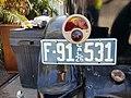 1926 California license plate.jpg