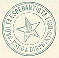 1960 proks stempel Skolta Esperantista Ligo.jpeg