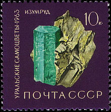 https://upload.wikimedia.org/wikipedia/commons/thumb/6/6c/1963_Precious_Stones_of_the_Urals_-_Emerald.jpg/220px-1963_Precious_Stones_of_the_Urals_-_Emerald.jpg