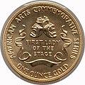 1984 Helen Hayes One-Ounce Gold Medal (rev).jpg