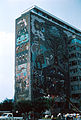1985 Mexico Earthquake - Mural on the Ministry of Telecommunications and Transportation building.jpg