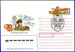 1988 CPA Cover 131.jpg