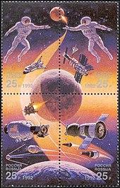 1992 девушки 17 августа гороскоп