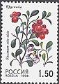 1998. Марка России 0450 hi.jpg