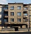 19 Vitovskoho Street, Lviv (01).jpg