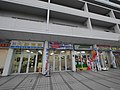 1 Chome Kasama, Sakae-ku, Yokohama-shi, Kanagawa-ken 247-0006, Japan - panoramio (11).jpg