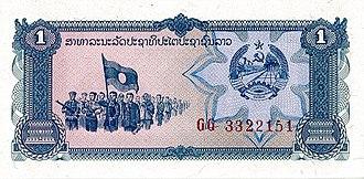 Lao kip - Image: 1 Laotian kip in 1979 Obverse