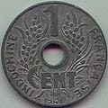 1 cent - French Indo-China (1941) Art-Hanoi 02.jpg