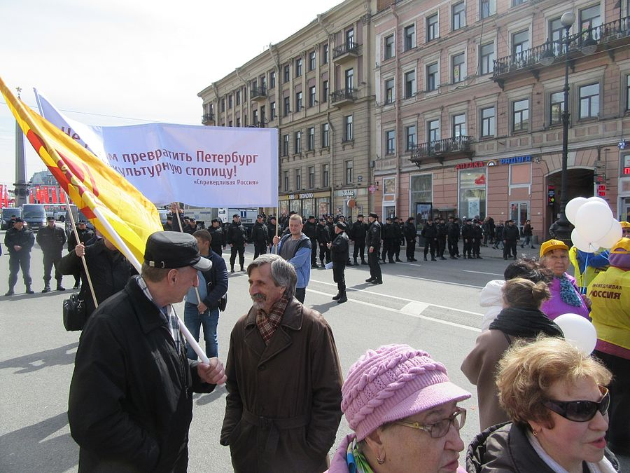 1st of May 2017 in Saint Petersburg 11.jpg