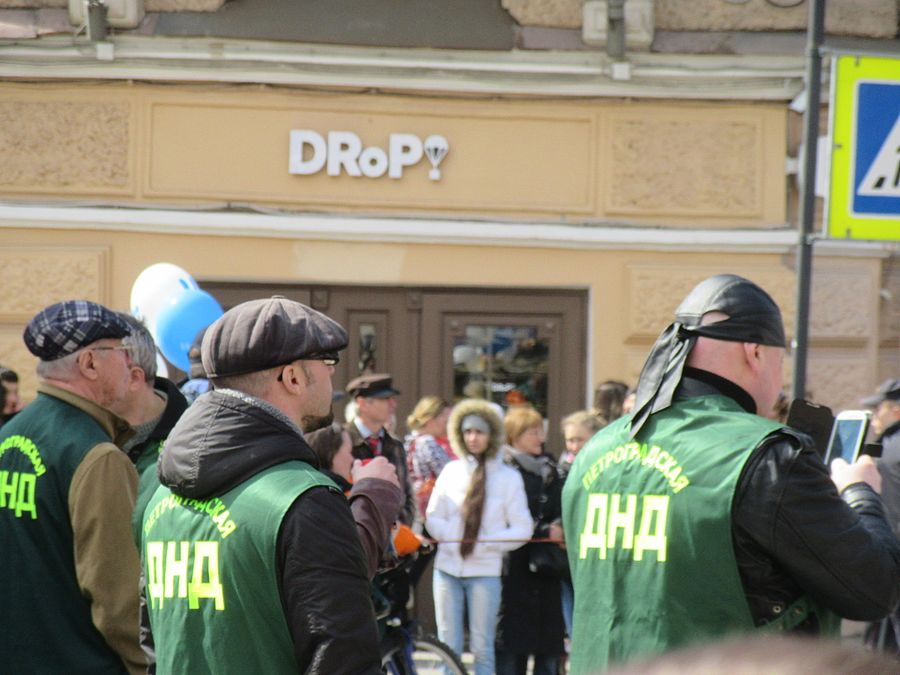 1st of May 2017 in Saint Petersburg 13.jpg