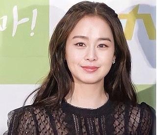 Kim Tae-hee South Korean actress