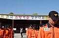 2004년 10월 22일 충청남도 천안시 중앙소방학교 제17회 전국 소방기술 경연대회 DSC 0020.JPG