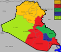 2005 Iraqi elections.png
