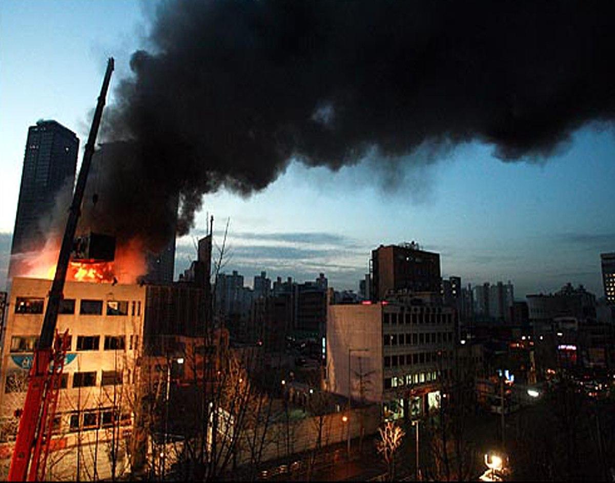 용산4구역 철거현장 화재 - 위키백과, 우리 모두의 백과사전