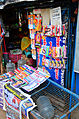 2011 newsstand Tamil Nadu India 6592927751.jpg