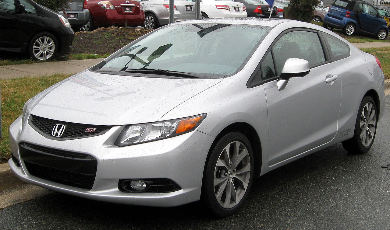 file 2012 honda civic si coupe 02 29 2012 jpg wikipedia. Black Bedroom Furniture Sets. Home Design Ideas
