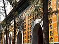2014.08.27.131239 Zhihui Hai Summer Palace Beijing.jpg