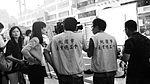 2016年華航空服員罷工事件 (27857084116).jpg