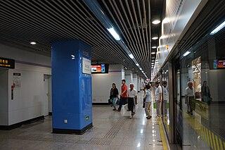 Songyuan Road station Shanghai Metro station