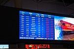 20180104 Information board at Shanghai Hongqiao Station.jpg