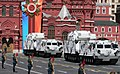 2018 Moscow Victory Day Parade 54.jpg