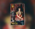 2018 Ukraine Stamp 12.png