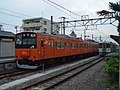 201 series set 4 Komagawa Station 20030826.jpg