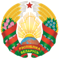 2020 Coat of Arms of Belarus 1012px.png