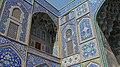 2 مسجد شیخ لطف الله.jpg