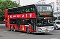 30226718 at Hangtianqiao (20180710151342).jpg