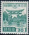 30sen stamp in 1944.JPG