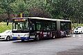 3226138 at Gongyi Dongqiao (20210721141138).jpg