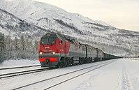 3TE25K2M-0001 with train.jpg